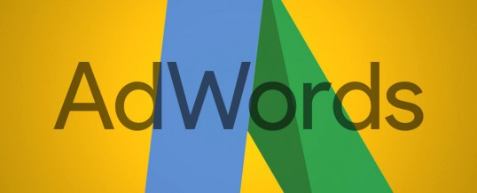 Keyword Match Pada Penyesuaian Hasil Tayangan Iklan CPC Google Adwords